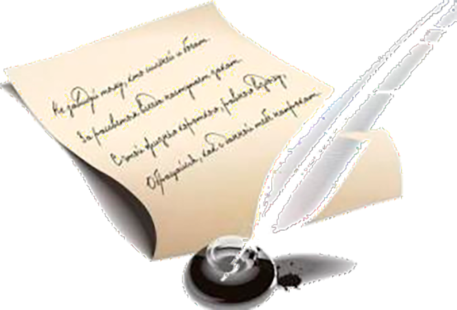 Толковый словарь Ожегова, Значение слова «ОБЕТОВАННЫЙ»